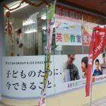 20151029笠松校外観 (3)