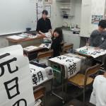 20151201筆っこ書初め (3)