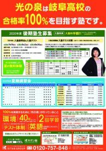 2006_hikarinoizumi_B4_omoteのサムネイル